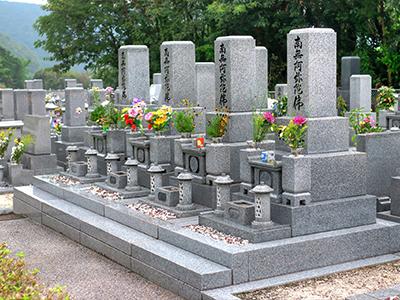 共同墓地等でお探しの方はこちら
