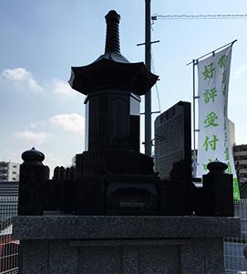 常真寺|永代供養塔でお探しの方はこちら|千葉県市川市・松戸市・船橋市のお墓や霊園の相談は株式会社みやび